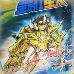 Les Chevaliers Du Zodiaque - Sagitaire - Toei - Bandai - Vintage - Saint Seiya