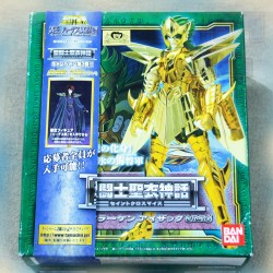 Chevaliers Du Zodiaque - MYTH CLOTH - KRAKEN - Japan BANDAI - Saint Seiya - Club Dorothée