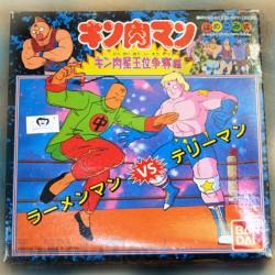 Muscleman - Vol 5 - Bandai Japan - 1991 - Trés Rare - Vintage - Neuf - Club Dorothée