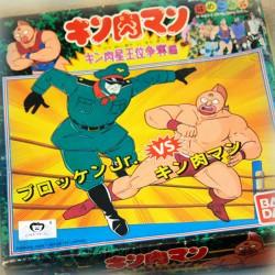 Muscleman - Vol 6 - Bandai Japan - 1991 - Trés Rare - Vintage - Neuf - Club Dorothée