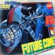 Capitaine Flam - Cyberlabe - POPY Die Cast Vintage - Popinica PB-78 - Captain Future - Club Dorothée