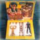 Chevaliers Du Zodiaque - Verseau - BANDAI 1987 - BOITE FR BOXED - Saint Seiya Cloth Vintage