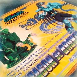 Chevaliers Du Zodiaque - Dragon - BANDAI 1987 - BOITE FR BOXED - Saint Seiya Cloth Vintage
