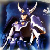 Samurai De l'Eternel - Thomas - 2013 - Bandai - Armor Plus - Yoroiden Samurai Troopers - Club Dorothée