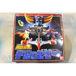 Goldorak - GX 04S - Bandai - Soul of Chogokin - Grendizer - UFO