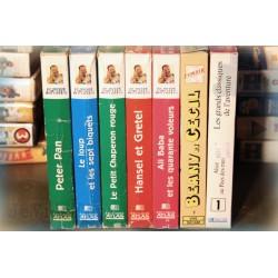 LOT X7 VHS 80/90 - DESSIN ANIME VINTAGE - Monde Fabuleux - Carlos Toei Récré A2- RARE