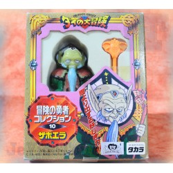 FLY - SABOERA - Toei - Bandai - Vintage - Dragon Quest - Club Dorothée - Akira Toriyama